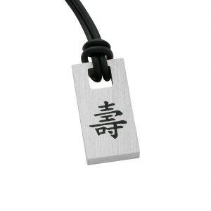 Chinesisches Zeichen Anhänger Langes Leben 925er Silber