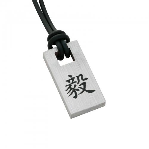 Stärke Chinesischer Anhänger 925er Silber