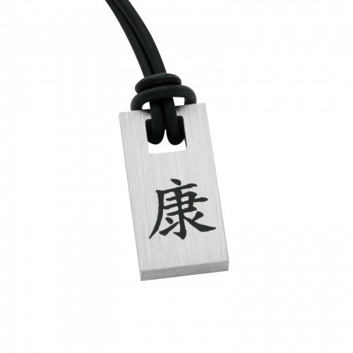 Liebe Chinesischer Anhänger 925er Silber