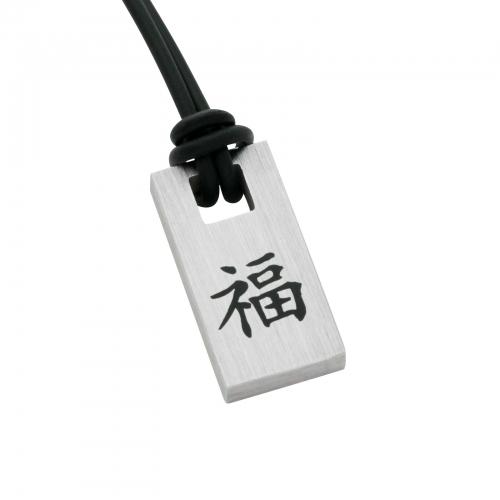 Glück Chinesische Zeichen