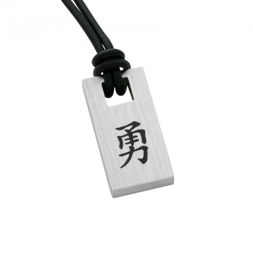 Mut Chinesische Zeichen
