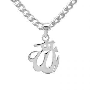Allah Anhänger 925er Silber